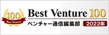 Best Venture 100