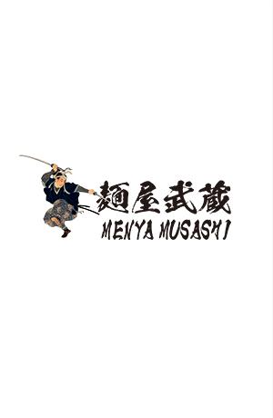 株式会社麺屋武蔵