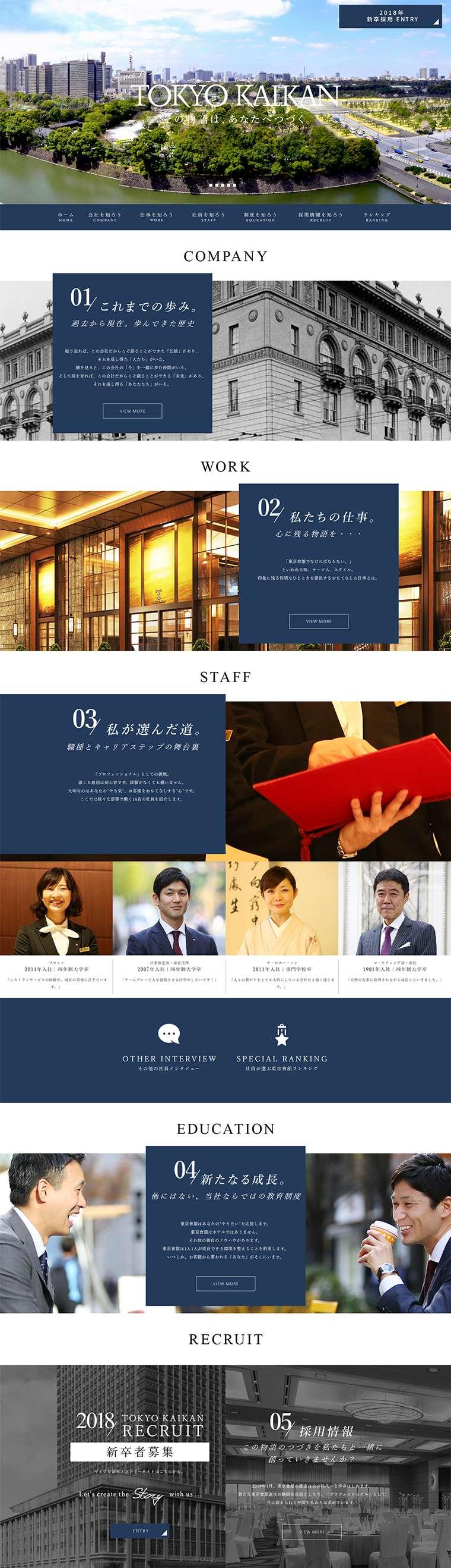 実績サイト画像02