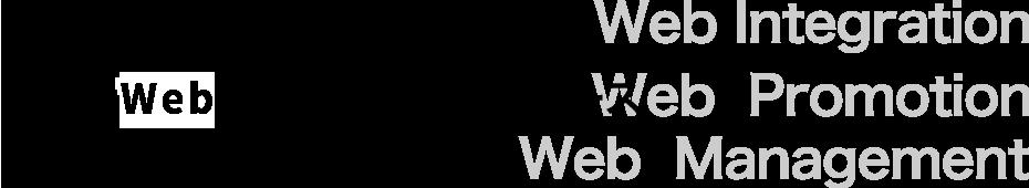 「企画」×「制作」×「運用」×「改善」企業のWEBをトータルプロデュース