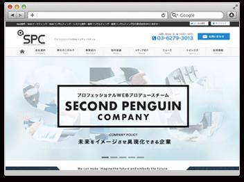 株式会社SPC