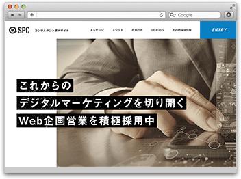 コンサルティング求人サイト
