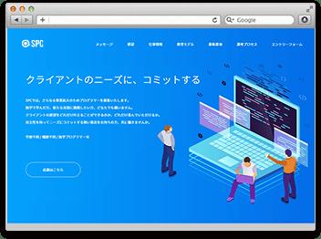 プログラマー求人サイト