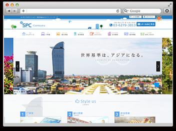 株式会社SPC cambodia