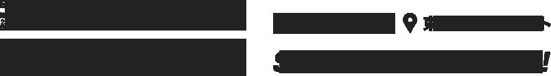 コンテンツマーケティングEXPO 6/29〜7/1 SPCが出展いたします!