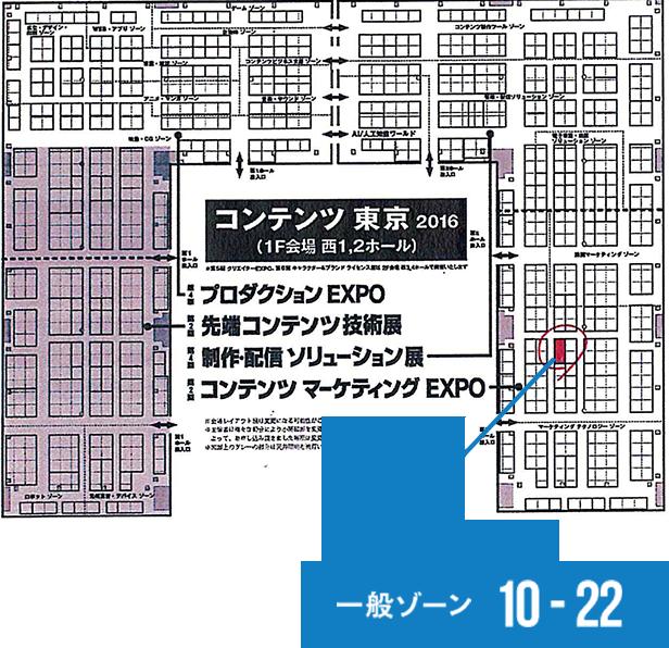 一般ゾーン 10-22
