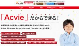 acvie1