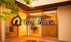 bellhouse2
