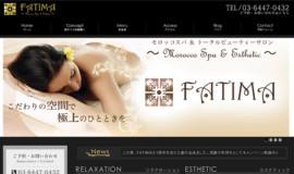 fatima-1