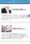 screencapture-network-agent-net-14418611015831