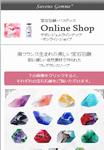 screencapture-www-jewelsoap-jp-sp-144860851185079