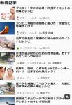 screencapture-www-shizenshop-com-144861106321777