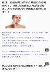 screencapture-www-shizenshop-com-beauty-pack-14486108243771