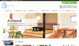 aclass_site