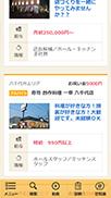 job_site_02