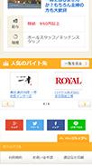 job_site_03