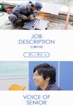 screencapture-recruit-usy-com-14486051110929