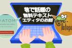 shinguuu_tiisai