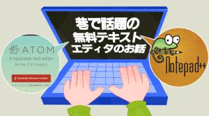 shinguuu_tiisai-300x167