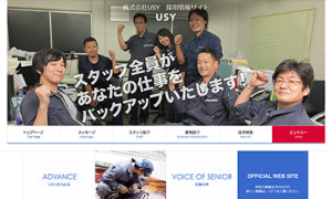 usy_site