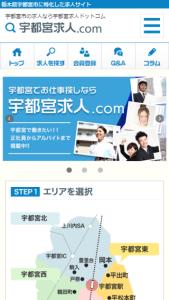 utm-kyuuzin.com1_