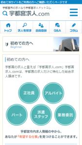 utm-kyuuzin.com2_