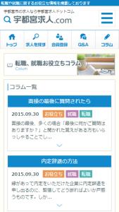 utm-kyuuzin.com3_