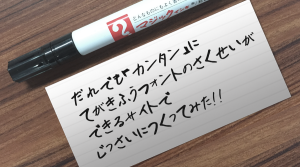 blog_1211
