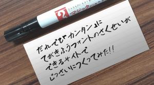 blog_1211-300x167