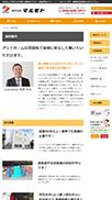 marumoto_sp03