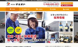 marumoto_pc02