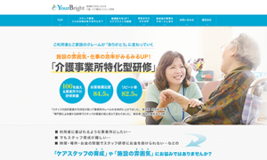yourbright_pc02