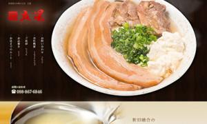 gosei_02