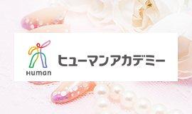 humanacademy_pc_01