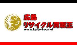 kaitori_pc_01