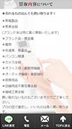 kaitori_sp_03