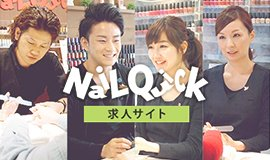 nailquick_pc_01