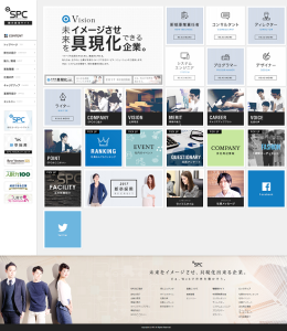 saiyou_tokusetu_site_1