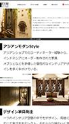 tokonoma_sp_01