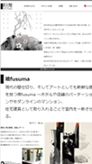 tokonoma_sp_02