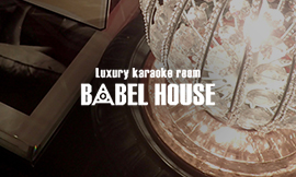 babel_thum