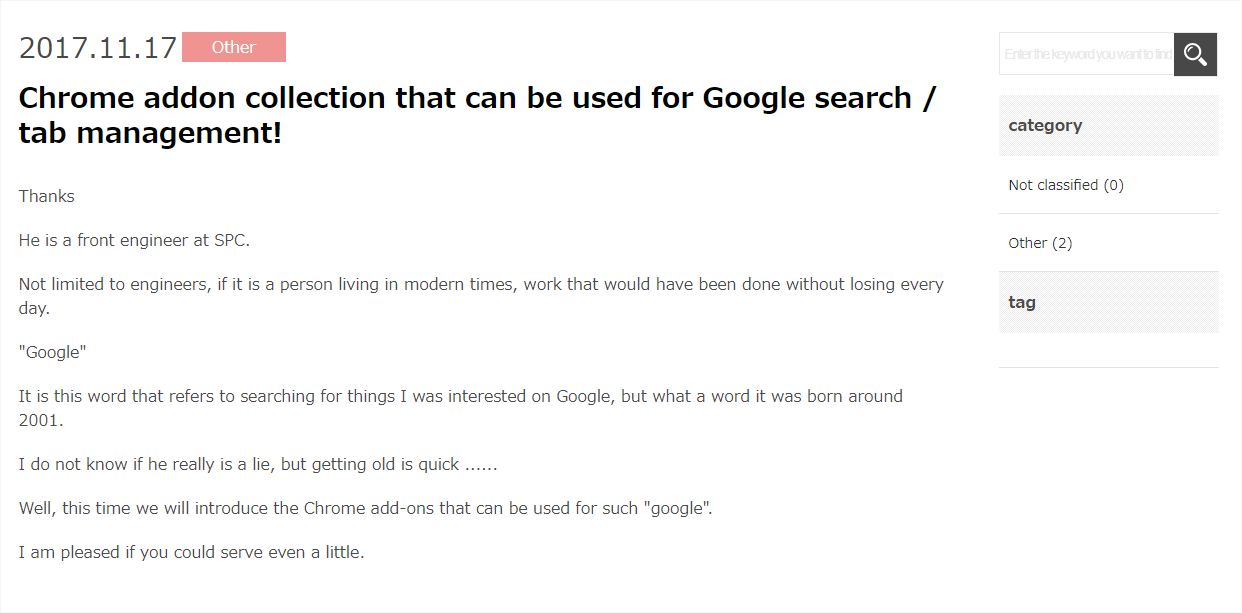 ページを『WOVN.io』で英訳した結果