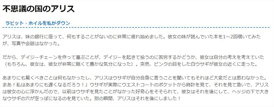 ページを『WOVN.io』で和訳した結果