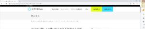 デバックに使えるChromeアドオン『Wordpress Admin Bar Control』